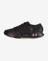Under Armour SpeedForm® AMP 2.0 Tenisice