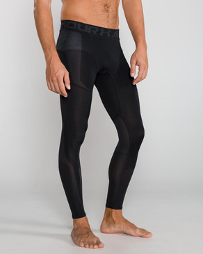 Under Armour Vanish Seamless Tajice