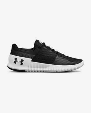 Under Armour Ultimate Speed NM Tenisice