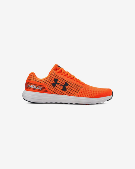 Under Armour Grade School Surge Tenisice dječje