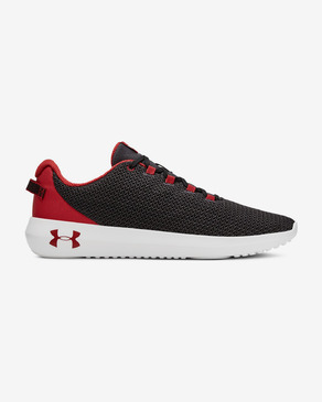 Under Armour Ripple Tenisice